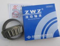 正宗瓦房店/ZWZ轴承/万向/QC 圆锥滚子轴承 30623 老型号 7723E 价格:177.11