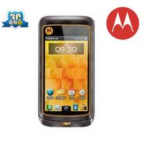 Motorola/摩托罗拉 MT810/北海 MT810LX 黄金版 双屏 移动3G 价格:898.88