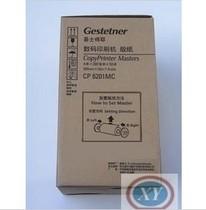 冲钻特价原装正品6201C速印机版纸 基士得耶6202C一体机版纸 价格:118.00