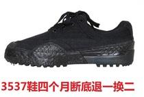 3537 99作训鞋迷彩军鞋登山鞋徒步鞋06作训鞋黑色解放鞋跑步鞋正 价格:40.00