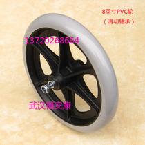 佛山互邦方太鱼跃轮椅配件钢前叉通用8英寸轮轮椅前轮8寸6寸小轮 价格:18.00