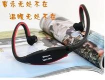 正品 新科M5耳挂式 Mp3/Mp4 无线 立体声插卡音乐耳机 价格:99.00