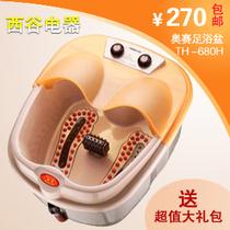 正品奥赛680H足浴盆按摩加热泡脚洗脚盆泡脚足疗盆足浴桶特价包邮 价格:271.00