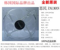 Zalman/思民 12025 12CM 12厘米 蓝光静音风扇 机箱电源风扇 3针 价格:18.00