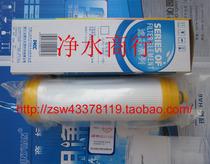 正品沁园净水器GR 软化树脂/离子交换树脂滤芯CJ-2 GR新包邮促销 价格:45.00