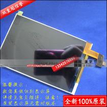 华为C8650显示屏U8660液晶屏C8600手机屏幕U8650内T8600原装T8300 价格:25.00