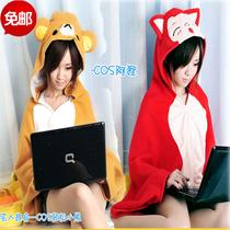 包邮 卡通可爱阿狸 轻松小熊 创意毛毯斗篷 宅人披肩夏毯空调披风 价格:30.00