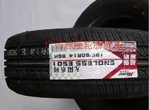 正品英雄轮胎195/60R14 耐磨型 桑塔纳2000/3000 价格:240.00