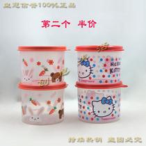 特百惠  春花浪漫密封罐(购买第2个半价) 价格:14.00