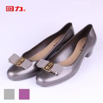 回力女士短筒中跟水鞋时尚休闲防水塑胶女鞋雨鞋6681 价格:36.80