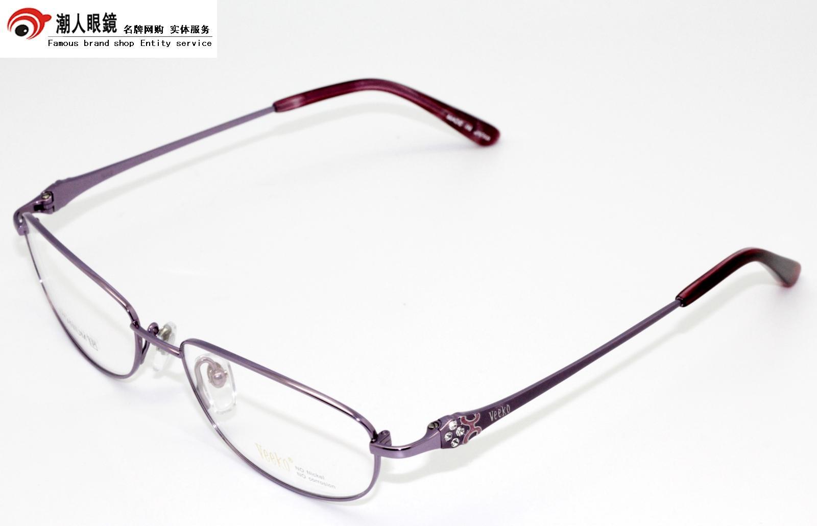 名镜坊 眼镜框 女款近视眼镜 VEEKO威高眼镜架3803 全框纯钛 价格:528.00