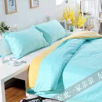 澳西奴家纺床上用品 新款260根全棉缎纹素色双面被套被罩特价包邮 价格:128.00