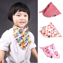 宝宝口水巾 全棉儿童包头巾婴儿围嘴 吸汗巾/饭兜 特价 韩版图案 价格:2.80