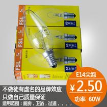 华光 E14半螺旋 60W 商城正品 尖型灯泡 HG-E14 价格:2.50