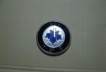 上海华普 303海域 前车标 后车标 中网标 树叶标(单只装)正品 价格:14.25