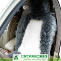 包邮 澳洲代购Auskin澳世家 咖色 驼色 灰色长毛汽车前座垫 价格:2820.00