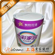 紫荆花乳胶漆 色彩家园 墙面漆 涂料 5L  内墙乳胶漆 价格:85.00