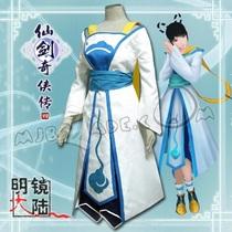 明镜cos服装『仙剑奇侠传4』琼华派璇玑 价格:350.00