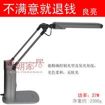 良亮正品 MT-2222护眼台灯 阅读学习专用灯 床头灯 特价 价格:83.90
