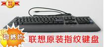 联想Thinkpad原装USB指纹键盘 大掌托键盘 静音有线键盘 KUF0452 价格:65.00