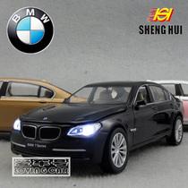 1:32 声光版 升辉宝马BMW 750Li/奥迪A8L  合金回力汽车玩具模型 价格:35.00