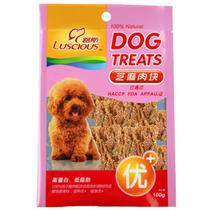 【特价】路斯 芝麻肉块100g 低脂肪 宠物零食 鸡肉条 狗狗零食 价格:13.50
