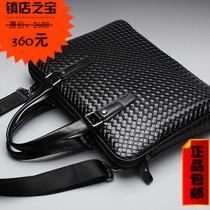 专柜正品男包包牛皮商务真皮包袋 编织 手提 皮包 头层品牌 价格:360.00