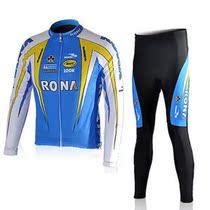 正品罗纳自行车骑行服长袖套装骑行服套装男 自行车服装 促销 价格:66.00