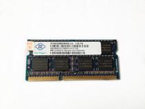 南亚 4G DDR3 1333MHZ笔记本内存条 支持 联想 DELL 宏基 华硕 价格:188.00
