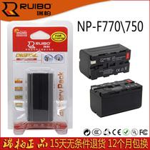 正品ruibo 索尼SONY VX2100E FX1E NP-F750 NP-F770 摄像机电池 价格:80.00