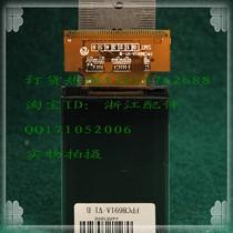 金立V109 编号FPC8691A-V1-B显示屏FPC8691A-V1-A屏幕44线 价格:17.00