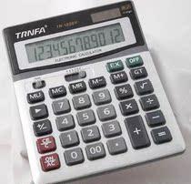 信发计算器 TR-1200V 办公 快速反应12位计算器 价格:16.00
