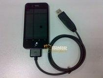 【移动叔叔标】波导A90 M98 H2000 ciphone A8刷机线 安卓升级 价格:30.00