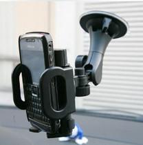 全场8折 汽车多功能手机架 车载GPS导航座架 车用手机支架夹座 价格:20.00