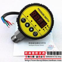 数显压力表控制器 数显压力电接点压力表 数字压力表 双组继电器 价格:185.00