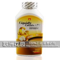 T淘金币正品保健品维尔康液体超能钙+D3 300粒全家补钙家庭装实惠 价格:36.00