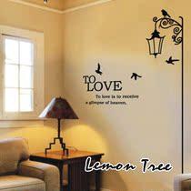 【柠檬树】浪漫婚房卧室床头沙发客厅电视背景墙装饰墙贴纸 路灯 价格:39.00