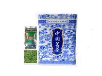 2013年新茶 明前绿茶 峨眉山竹叶青茶叶 特级 头芽春茶 50g包邮 价格:68.00