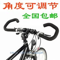 包邮 德国HUMPERT X-ACT自行车把可调节式蝴蝶把折叠把长途休息把 价格:239.00