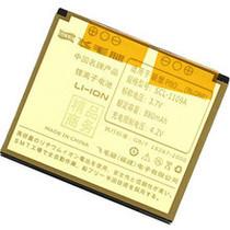 飞毛腿 联想S90 P680 I61 P82 E21 F31 BL088A精品商务电池 电板 价格:28.00