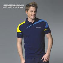 正品特价弹性布面 DONIC多尼克 男女款 乒乓球服运动短袖83396 价格:112.00