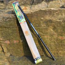 包邮龙影3.6米-7.2米高碳溪流竿手竿龙年巨献鲤竿 价格:88.00