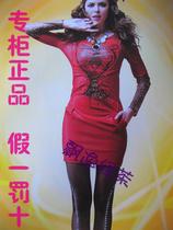 莎琪贝尔SQBR绿珊瑚2012秋冬装新款专柜正品连衣裙122-06508 价格:341.00