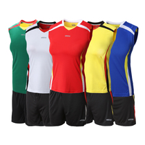排球服 包邮 女款 英途etto正品  短袖  排球比赛队服 排球服装 价格:98.00