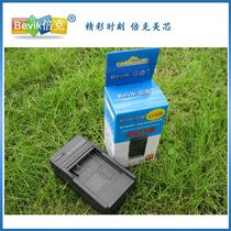 爱国者F300 F500 T70 F550 T1268 W120 W168 T3 T200 电池充电器 价格:19.00