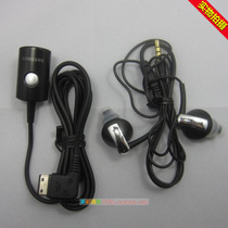三星 S5230C F488e I908 i617 D988 W599 W699 分体原装耳机 价格:25.00