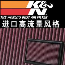 丰田 COROLLA  KN高流量风格 美国K&N 空气格空气滤清器空滤 价格:400.00