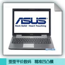 ASUS华硕UL30K73Vt UL30KU23Vt UL30KU23A笔记本屏幕膜 贴膜22 价格:24.80