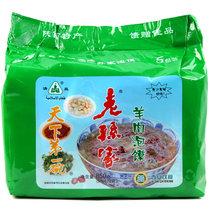老孙家羊肉泡馍 陕西特产 西安泡馍清真五连包袋装29省/区2袋包邮 价格:32.50