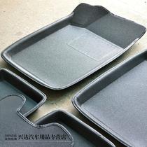 汽车用品装饰改装汽配绿禾华普海锋专用卡固脚垫 价格:48.00